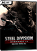Steel Division Normandy 44 - Second Wave DLC