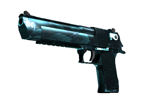 Desert Eagle | Midnight Storm (Factory New)