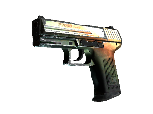 Souvenir P2000 | Amber Fade (Field-Tested)