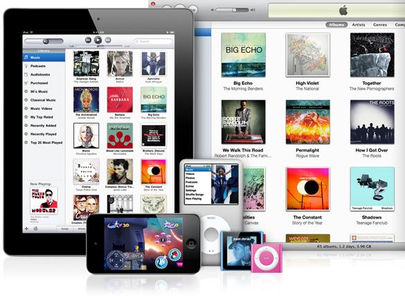 iTunes Gift Card $15 Screenshot 1