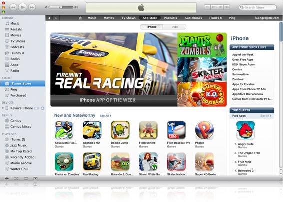 iTunes Card £25 Screenshot 3
