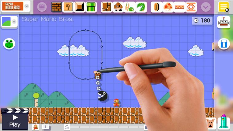 Super Mario Maker - Wii U Download Code Screenshot 5