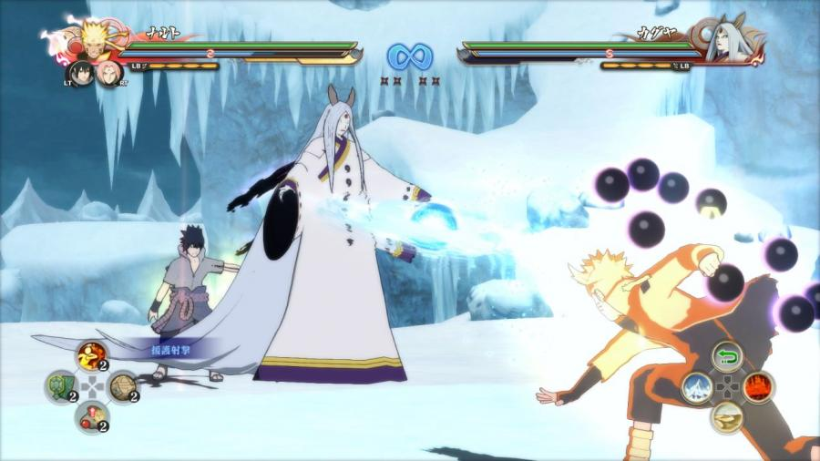 Naruto Shippuden Ultimate Ninja Storm 4 - Deluxe Edition Screenshot 8