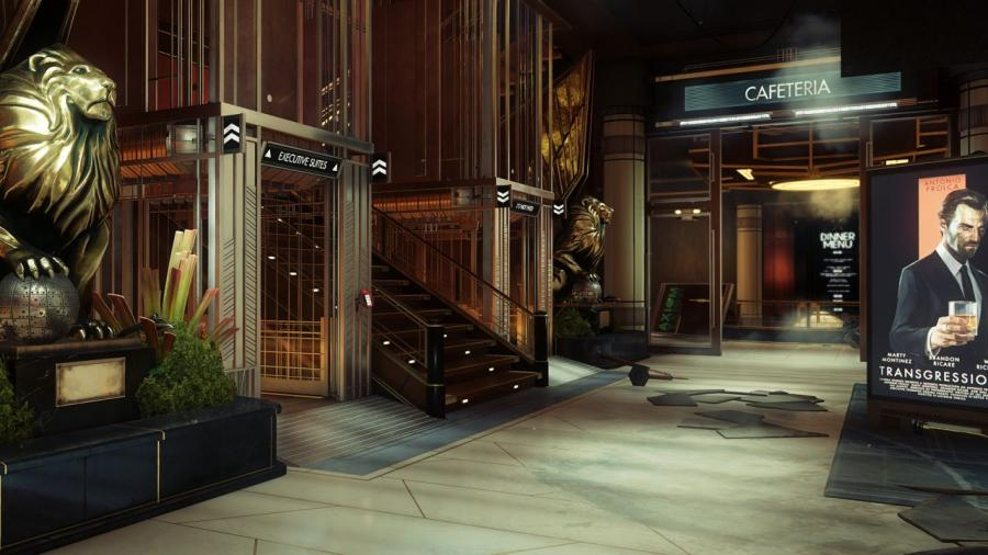 Prey Screenshot 7