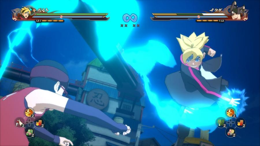 Naruto Shippuden Ultimate Ninja Storm 4 - Road to Boruto (Expansion) Screenshot 5