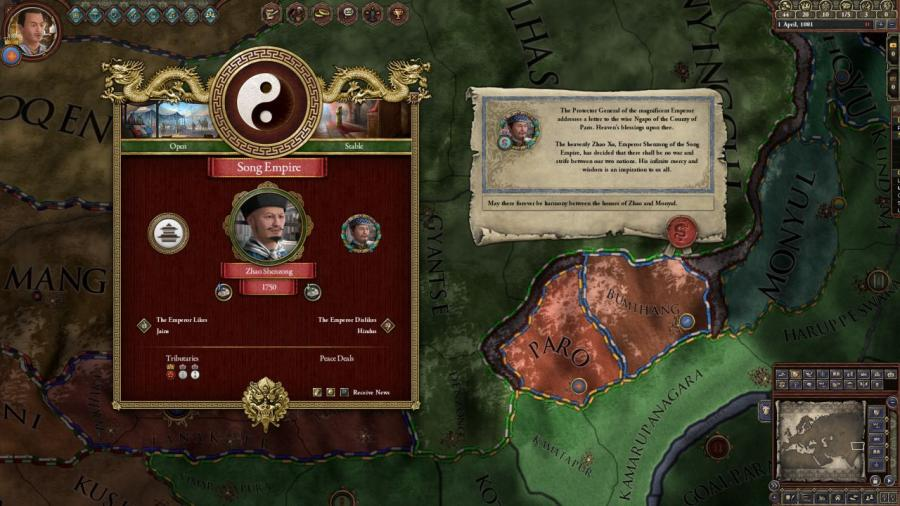 Crusader Kings II - Jade Dragon (DLC) Screenshot 1