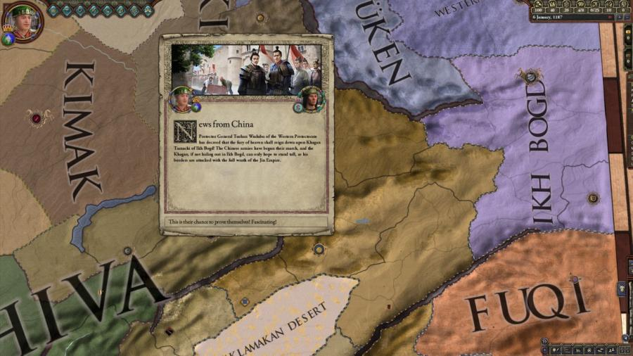 Crusader Kings II - Jade Dragon (DLC) Screenshot 2
