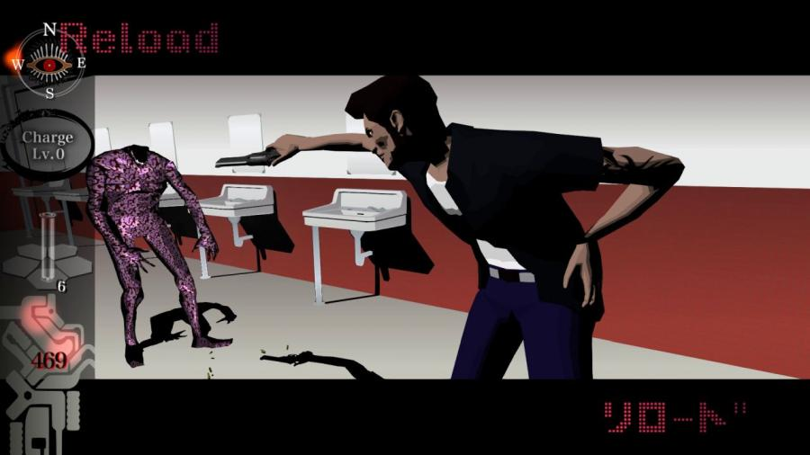 killer7 Screenshot 6